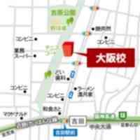 大阪校マップ