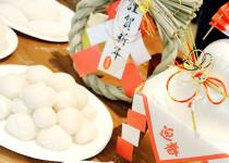 愛雅粧餅つき&カルタ大会_FI_20190112