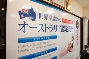 オーストラリア試験